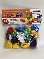 Набор детский Мозаика разноцветная №1 игрушка развивающая артикул 069/1 (49 штук)