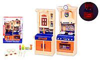 Игровой набор кухня игрушка для детей LS322-22 (1944888) свет звук газ плита мойка посуда в кор. 27,6*8,5*37,9