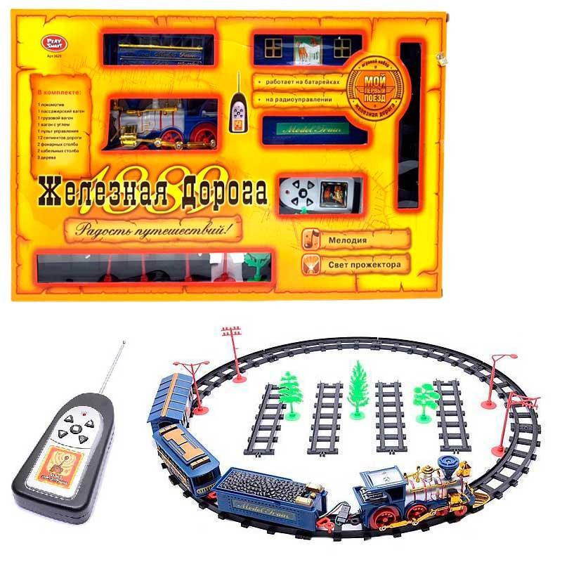 """Ігровий набір з радіоуправлінням """"Залізниця"""" 0620, світло, звук"""