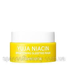 Осветляющая ночная маска SOME BY MI Yuja Niacin Brightening Sleeping Mask 15 g