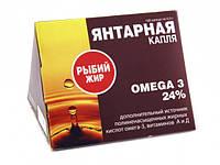 Рыбий жир Янтарная капля 100 капс.