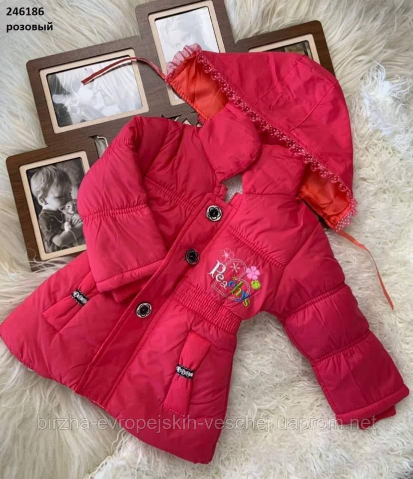 Куртка детская 86752