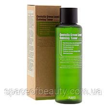 Успокаивающий тонер с экстрактом центеллы азиатской PURITO Centella Green Level Calming Toner 200 ml