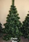 Сосна искусственная зеленая Микс 1.5 м, новогодняя зеленная сосна жилка-ПВХ с подставкой, фото 9