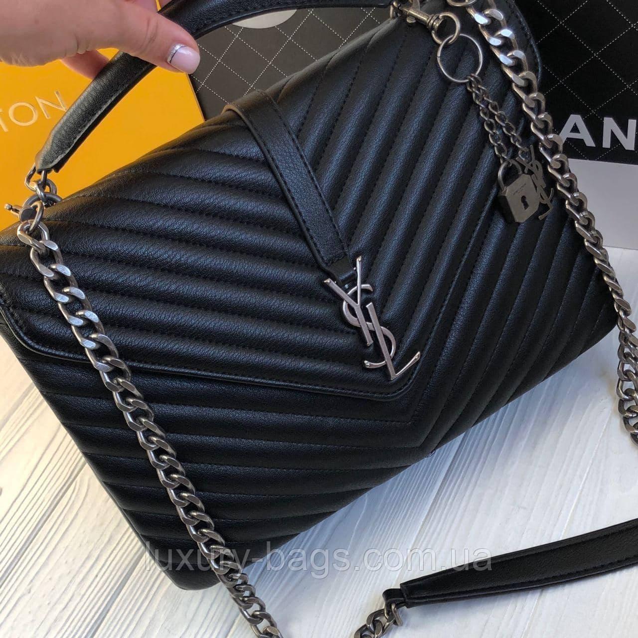 Жіноча велика сумка Yves Saint Laurent YSL