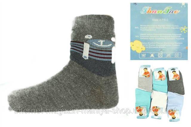 Носки детские ShanTao