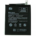 Аккумулятор для Xiaomi BN41 4000 mAh