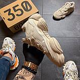 Adidas Yeezy 500 Blush (Бежевый), фото 5