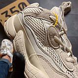 Adidas Yeezy 500 Blush (Бежевый), фото 8