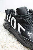 Adidas Yeezy Boost 700 Black White (Черный), фото 6
