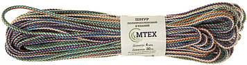 """Мотузка для білизни """"М-тех"""" d-4мм L-20м №91299/17454(кольорова)"""