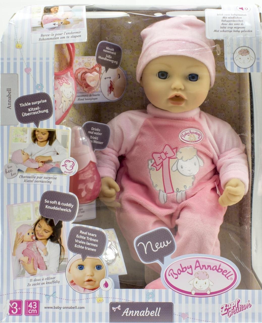 """Лялька інтерактивна """"BABY ANNABELL -Моя маленька принцеса"""" 43см №94999/КіддіСвіт/"""
