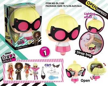 """Ігровий набір """"Bella dolls"""" сумка,лялька 17,5 см,прикраси,одяг,у кор-ці №BL1160(32) КІ"""