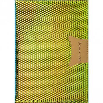 Щоденник шк. шкірзам. B5 №SD1026/4768/Мандарин/(20)