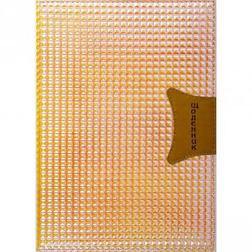 Щоденник шк. шкірзам. B5 №SD1032/4829/Мандарин/(20)