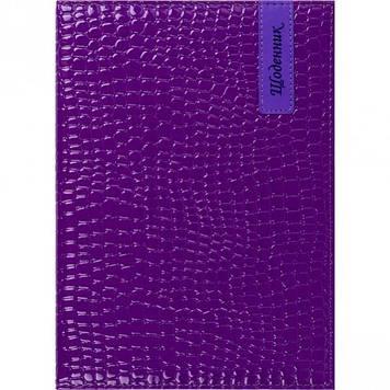 Щоденник шк. шкірзам. B5 №SD1040/4904/Мандарин/(20)