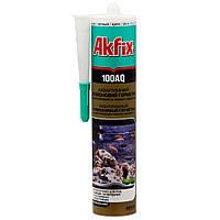Герметик силиконовый аквариумный черный AKFIX 100 AQ 280 мл