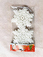 Игрушка новогодняя снежинка средняя №1 3D 10 штук, фото 1