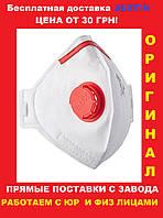 Респиратор маска ФФП3 , FFP3 Бук с клапаном и зажимом ОРИГИНАЛ от 30 грн!