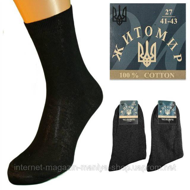 Носки мужские черные без рисунка Житомир