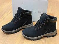 Мужские ботинки еврозима, купить оптом на 7 км
