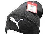 Теплая шапка колпак с подворотом, фото 2