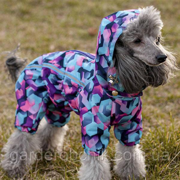 """Комбинезон демисезонный  для собаки """"СОТЫ"""". Одежда для собак"""