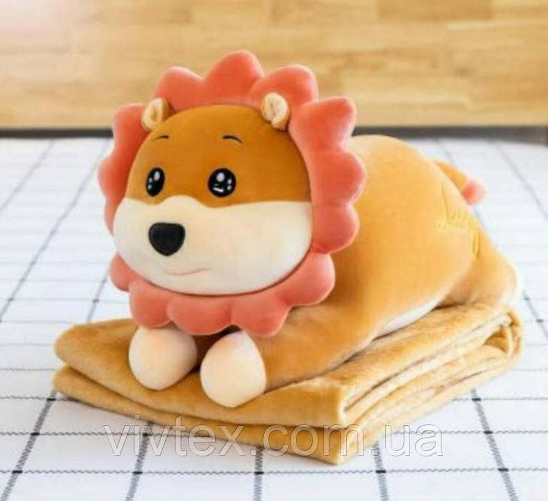 Плед детский + игрушка лев и подушка 3в1 оптом