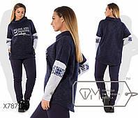 Стильный теплый трикотажный батальный спортивный костюм с серыми рукавами р.48-56. Арт-3023/20, фото 1