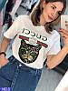 Модная женская Футболка Гуччи с паетками