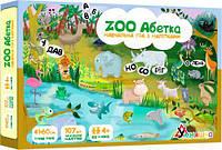 Игра азбука алфавит для детей. Украинский алфавит абетка для детей