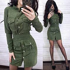 Стильное замшевое платье мини с карманами на кнопках