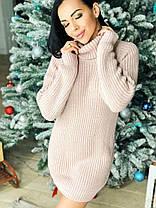 Платье туника под горло теплое вязаное с длинным рукавом, фото 3