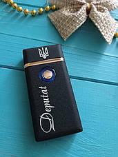 Зажигалка с индивидуальной гравировкой, USB зажигалка, подарок мужу, боссу, начальнику, жене, фото 3