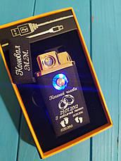 Зажигалка с индивидуальной гравировкой, USB зажигалка, подарок мужу, боссу, начальнику, жене, фото 2