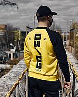 Мужской свитшот худи Пушка Огонь 0309 желтый из качественой турецкой трехнитки с начесом