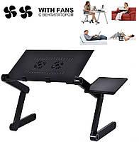 Столик трансформер для ноутбука, Портативный с вентилятором Laptop Table T8, подставка стол с кулером складной