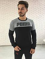 Мужской свитшот худи толстовка с начесом Пума Puma серо-черная из высококачественных материалов
