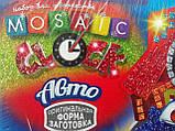 Мозаичные часы Тачки (Сделай Сам), ТМ Danko Toys, фото 6