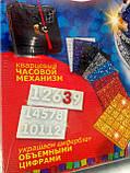 Мозаичные часы Тачки (Сделай Сам), ТМ Danko Toys, фото 7