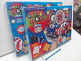 Мозаичные часы Тачки (Сделай Сам), ТМ Danko Toys, фото 5