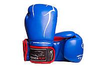 Боксерські рукавиці PowerPlay 3018 Сині 16 унцій, фото 1