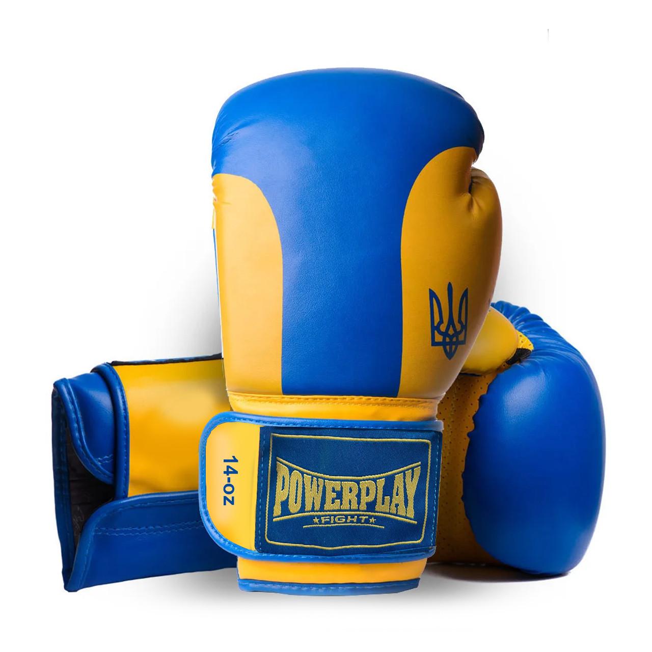 Боксерські рукавиці PowerPlay 3021 Ukraine Синьо-Жовті 14 унцій