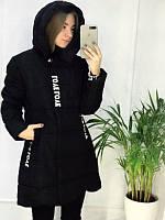 Женская демисезонная куртка с капюшоном, фото 1