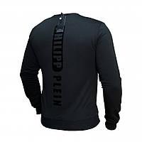Мужской свитшот худи толстовка с начесом Philipp Plein черная из высококачественных материалов