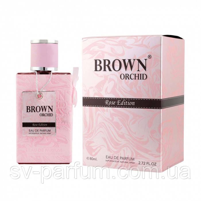 Парфюмированная вода женская Brown Orchid Rose Edition 80ml