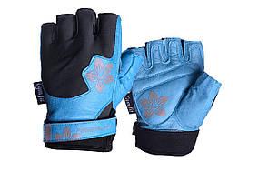 Рукавички для фітнесу PowerPlay 1733 В жіночі Чорно-Блакитні XS