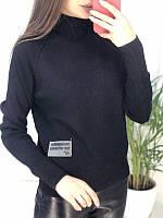 Водолазка свитер под горло