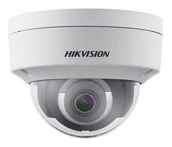 2Мп IP видеокамера Hikvision c Wi-Fi модулем