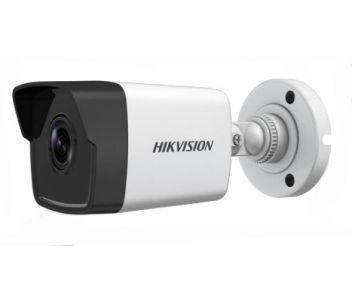 2Мп IP видеокамера Hikvision c ИК подсветкой